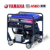 雅马哈EF12000E汽油大功率发电机单相四冲程额定8.5KW最大10KW