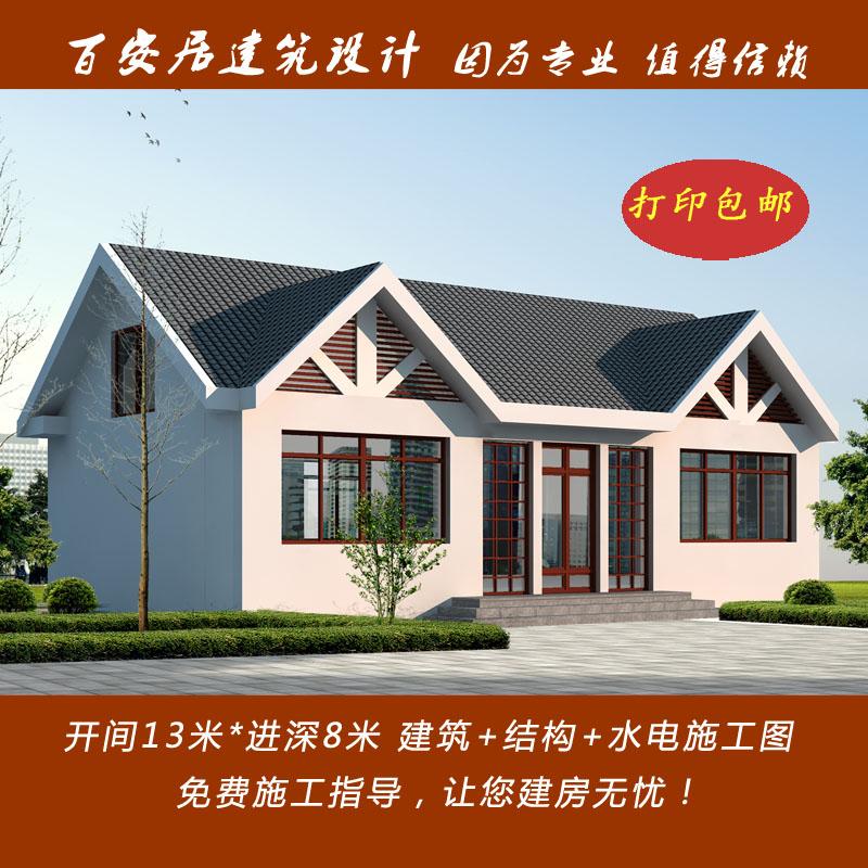一层阁楼房屋 效果图 全套cad别墅设计图 农村自建房设计图纸 258图片