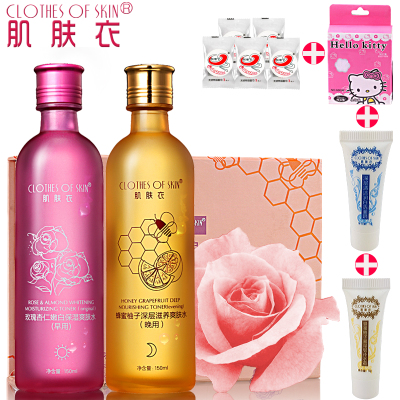Skin clothing evening cream lotion moisturizing Whitening Oil Control Ms. skincare pores