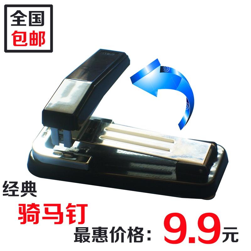 骑马钉订书机得力0414旋转订书器骑缝装订机中缝钉钉书机全国