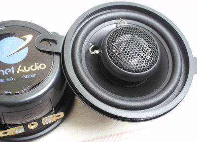 American planet audio coaxial speakers car audio speakers car enthusiast 3.5 inch speaker