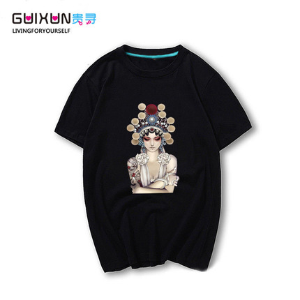 中国风t恤男短袖生肖虎狮子鸡本命年潮纯棉夏季印花宽松大码个性