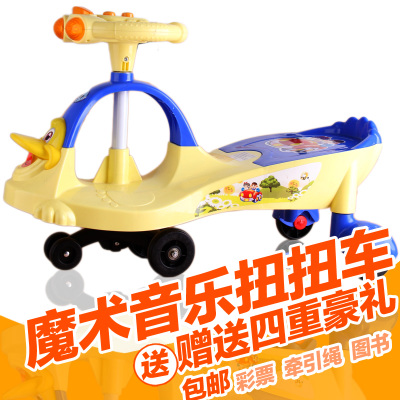 Special shipping authentic shilly new baby toy car with music mute wheel buggies yo car swing car