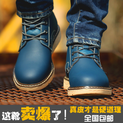Warm winter padded shoes snow boots leather boots British Lun Mading tooling boots male boots men's high-top boots
