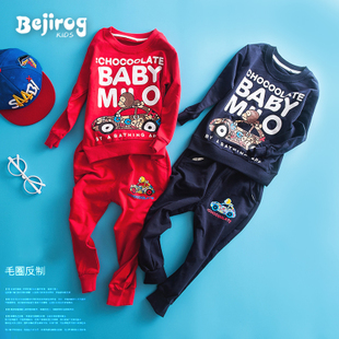 北极绒2015新款正品儿童套装男童女童童装卫衣裤子俩件套165