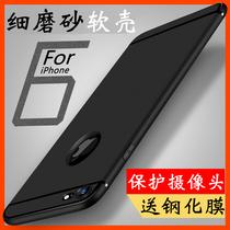 浩克苹果6手机壳iPhone6plus硅胶6s全包磨砂软壳潮男黑软胶套女款
