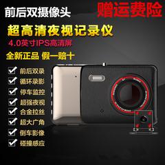 2K超高清夜视行车记录仪前后双镜头1080p1296P分辨率170度广角