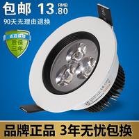 尚品智能供应雷士光源LED黑白天花灯3w5w7w全套家居射灯 支持智能