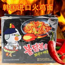 韩国三养火鸡面拉面140gX5包 方便泡面超辣炒面鸡肉味干拌面 包邮