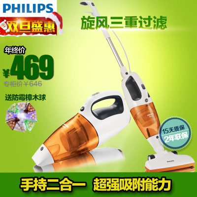 Philips Handheld vacuum cleaner FC6132 household upright vacuum cleaner triple combo oversized suction filter