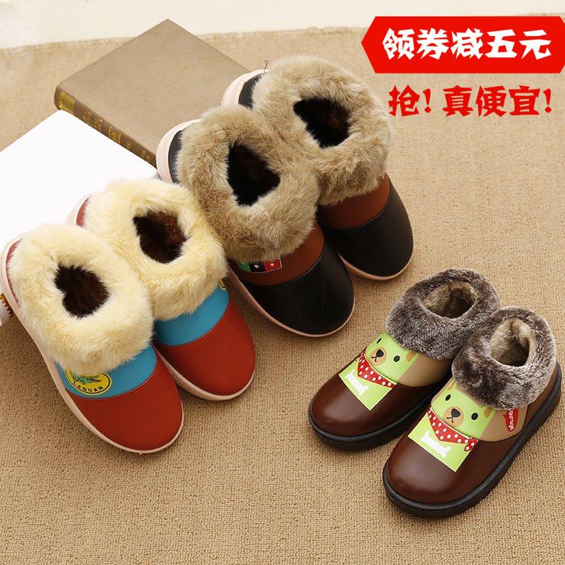 情侣棉拖鞋包跟加绒亲子鞋母女鞋儿童棉鞋居家男鞋女鞋加厚底保暖