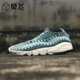 【莫飞】Nike Air Footscape Woven NM 鹿皮 875797-001-002-700