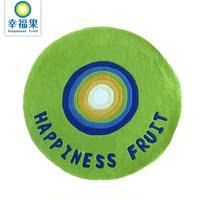 幸福果 圆形纯手工地毯 进口学习桌椅专用防滑垫 地毯 地垫脚垫