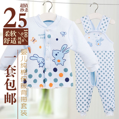 Baby Bib suit warm clothing thick cotton baby clothes newborn baby underwear sack winter