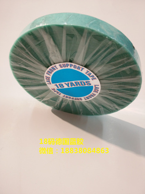 1 cm wide enhanced import non-trace hair glue replacement receiver tape The blue plastic film bag mail