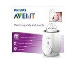 Avent 智能恒溫 奶瓶 暖奶器 - Express Bottle and Food Warmer