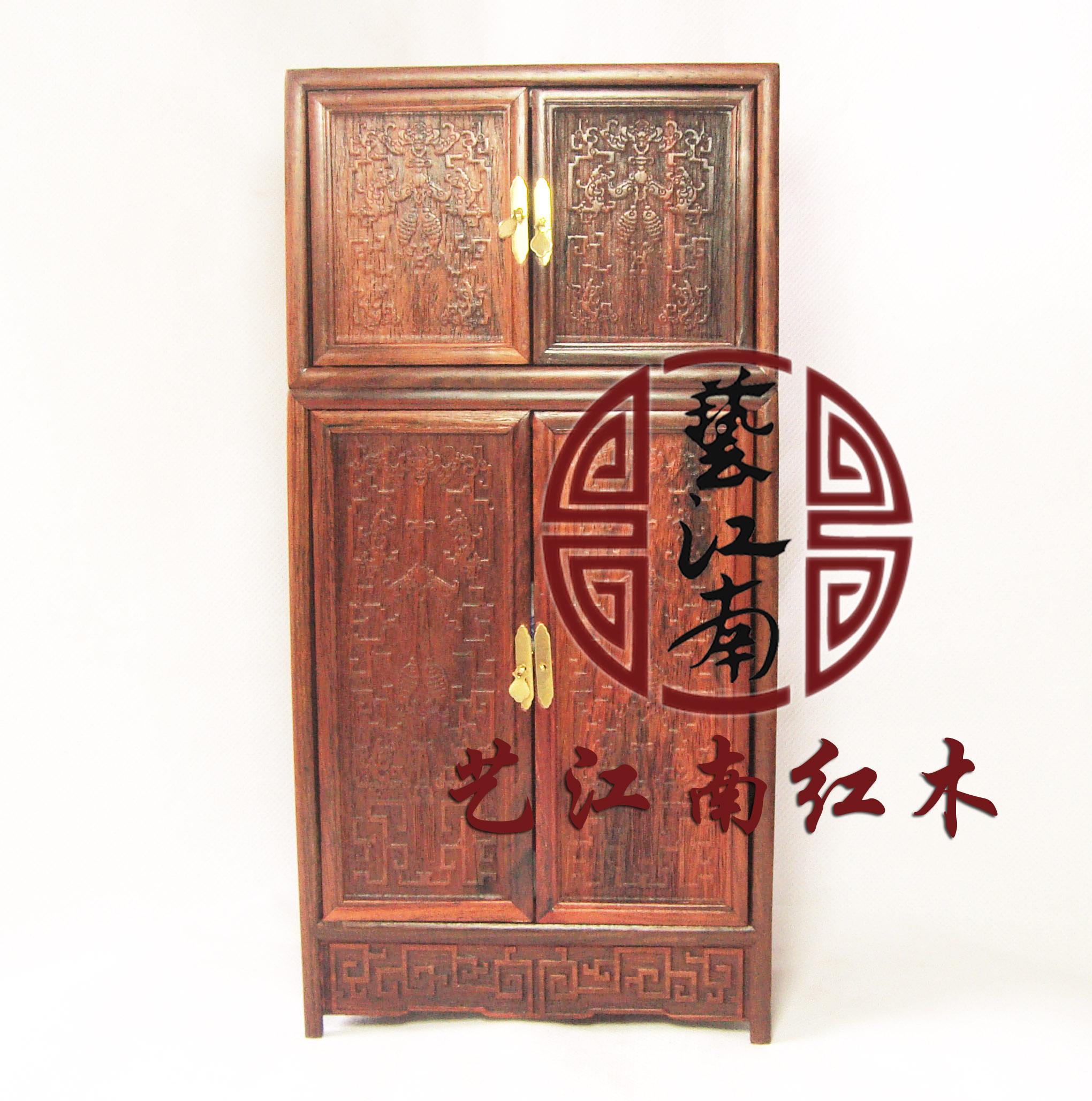 正品打折红木微型家具模型仿明清微缩家具红酸枝顶包