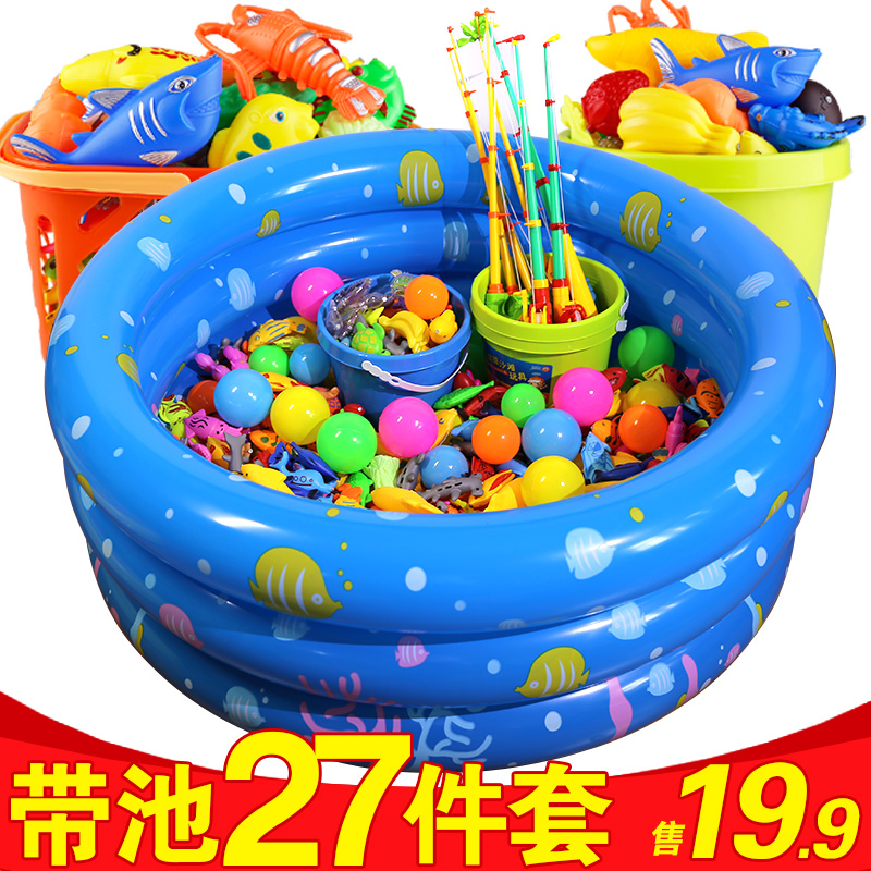 儿童钓鱼玩具戏水磁性益智钓鱼池套装小猫钓鱼竿宝宝智力1-2-3岁
