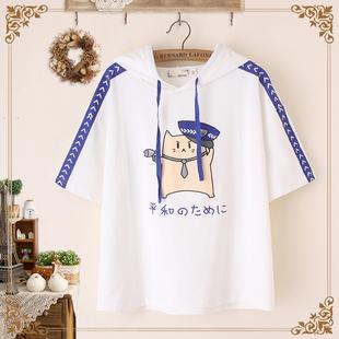 玉菲梵初中高中学生短袖T恤夏装体恤衫学院风宽松夏季少女装上衣