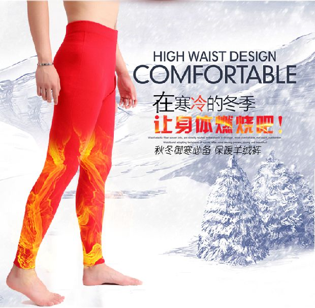 Genuine cmere pants men in thick warm pants warm pure cmere men's wool trousers tight close male thin section