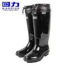 国货回力男鞋冬季保暖加绒雨鞋胶鞋防水鞋套鞋雨靴高筒钓鱼鞋包邮图片