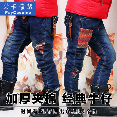 Kids boys winter models plus thick velvet jeans pants big virgin warm new Korean Slim tide cotton pants