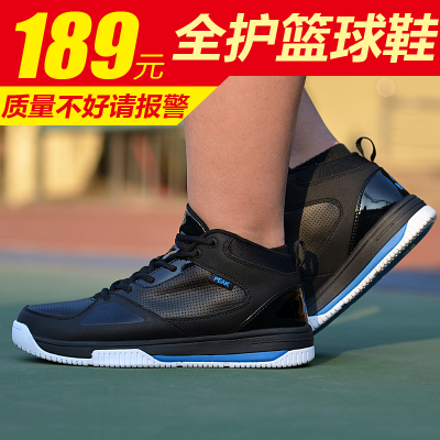 Olympic basketball shoes men genuine discount breathable cushioning autumn new men's wear and sports shoes basketball shoes men