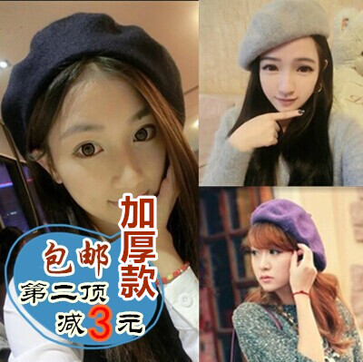 Korean wild pure wool bud painter cap thick warm wool hat beret cap Ms. fall and winter