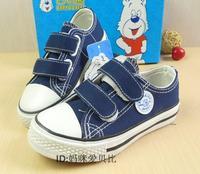 巴布熊男孩子宝宝板鞋子2015新款韩版童鞋男童帆布鞋学生鞋开学