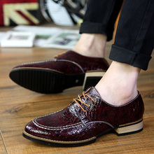 Autumn warm han edition stylist youth men's leather shoes, fashion wind restoring ancient ways of England pointed drive men casual shoes