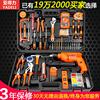 亚得力手动组合家用工具套装五金组套电工木工维修工具箱电钻组合