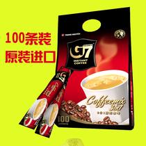 中原g7咖啡三合一咖啡1600g越南进口正品速溶咖啡粉16g*100条