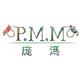 pmm庞溤旗舰店