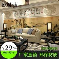 现代中式客厅电视背景墙壁纸壁画厚无纺布墙纸画古画工装自粘定制