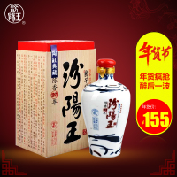 汾酒产地 50度山西特产清香型 翡翠樽汾阳王500ml