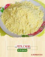 新磨黄米粉 黄米面 黄米糕黍子面 年糕面 炸糕面500g