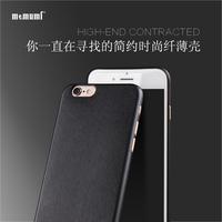 麦麦米iphone6s手机壳超薄4.7苹果6s皮套防摔保护套全包外壳新款
