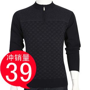 2015新款男装毛衣中年加厚爸爸装针织羊毛衫中老年百搭款上衣服潮