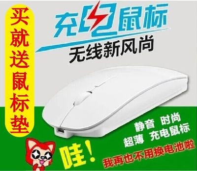 reboto rechargeable wireless mouse comes with rechargeable lithium wireless gaming mouse free shipping cute slim