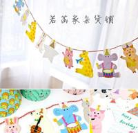 【50包邮】卡通小动物派对彩旗套装 生日节庆聚会必备纸质装饰品