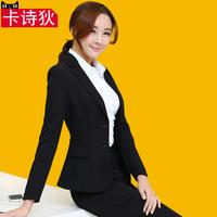 卡诗狄职业装女装春秋套装女士工作服长袖西服面试正装女短外套OL