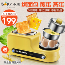 Bear/小熊 DSL-A02Z1多士炉烤面包机家用2片全自动吐司机早餐机