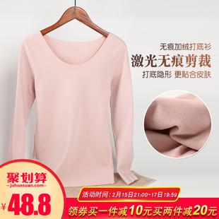 加绒无痕打底衫长袖T恤女装圆领纯色棉加厚保暖上衣秋衣冬