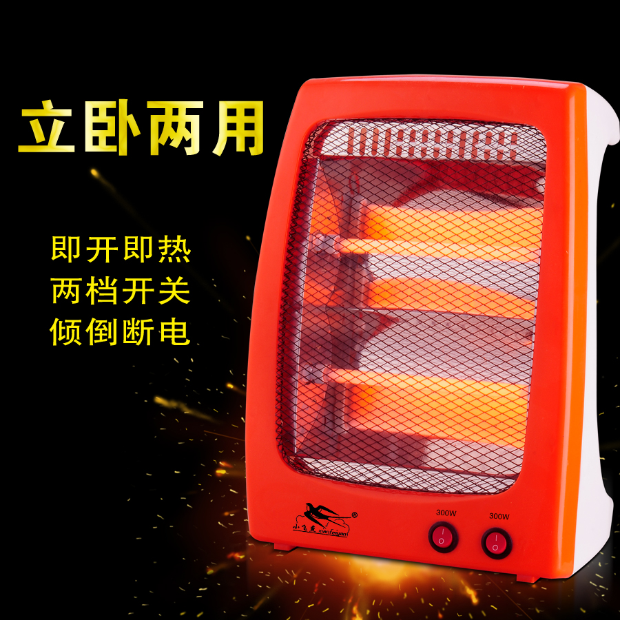 暖暖风轻 新浪_小太阳取暖器家用电暖器暖风机电暖气迷你电热扇电暖风暖脚器