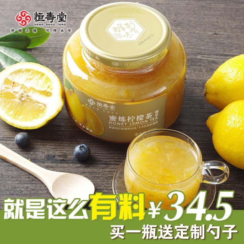 【恒寿堂】蜜炼柠檬茶850g蜂蜜果味茶冲饮 蜂蜜柠檬茶