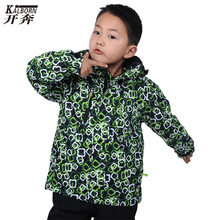 2015 kalborn spring male children, children suit ski-wear, windproof waterproof breathable