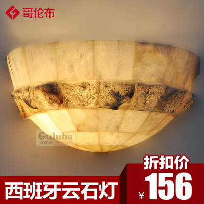 Spanish imports of natural marble Columbus semicircular wall lamp wall lamp bedside lamp senior clubs B7621