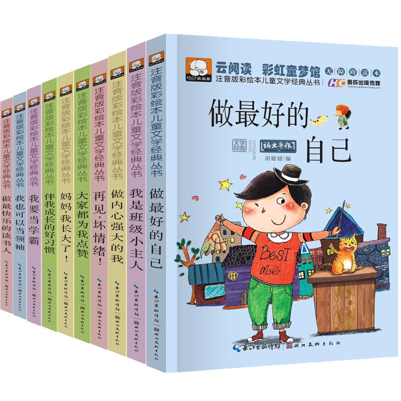 【10.7白菜价】福利,淘宝天猫白菜价商品汇总