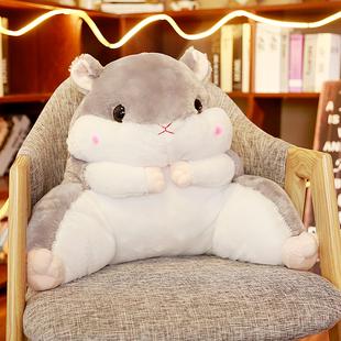 仓鼠抱枕被子两用靠背护腰靠垫靠枕办公室腰垫毯子男暖手枕头椅子