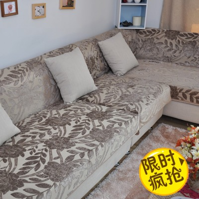 Sofa Cushion Cover Cloth: The riches and honor peony high grade sofa mat of cloth art sofa    ,